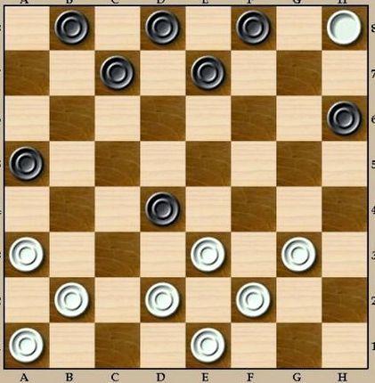 шахматы играть онлайн детские