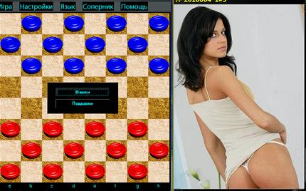 Смотреть онлайн порно русские шашки
