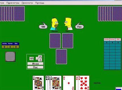 1000 как играть карты