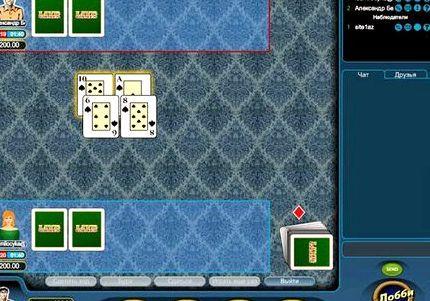 Как играть в игру бур козел в картах в одессе захват казино