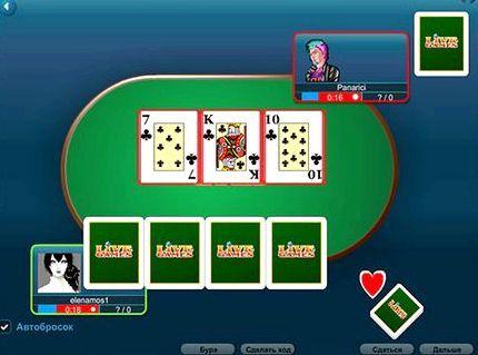 Карты играть онлайн бесплатно бура флеш игра игровые автоматы