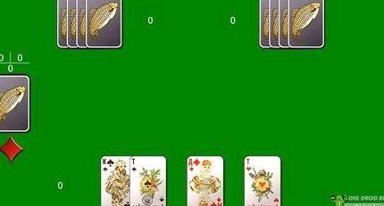 карты играть бур козел i в