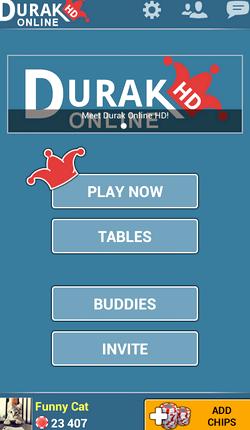 Играть карты другом онлайн играть игровые автоматы покер бесплатно онлайн
