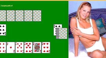 играть в карты раздевания онлайн играть
