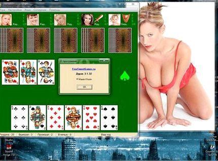бесплатно раздевание играть карты русском на на в онлайн