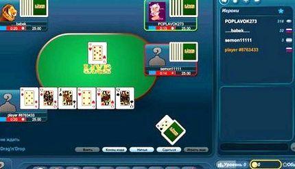 в онлайн играть карты 66 игра