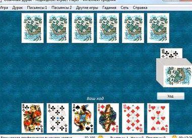 Пасьянсы карты дурак играть онлайн бесплатно онлайн рулетка на виртуальные деньги без регистрации