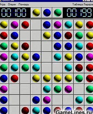 игры шарики линии 98 играть бесплатно онлайн