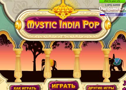 индийский онлайн играть
