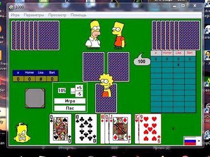 тысяча играть карты игра