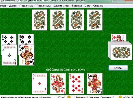 двоем во бесплатно в карты в экран играть дурака весь