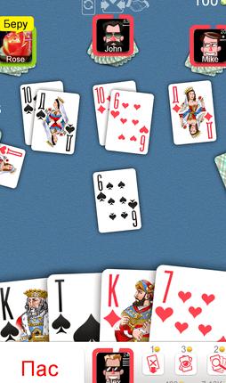 играть эро карты