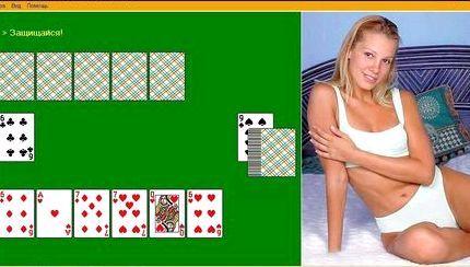 на раздевание на играть игры картах