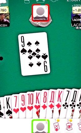 бесплатно регистрации в дурака без другом в с играть карты