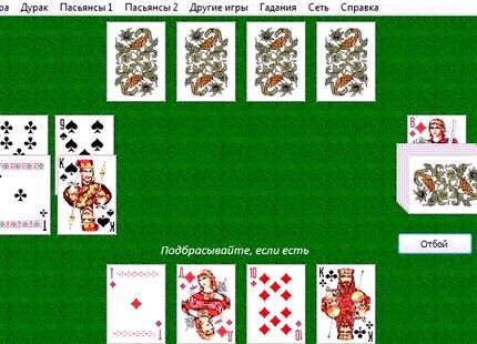 Играть в карты с другом i скачать карту и играть на ней в майнкрафт