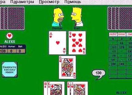 играть в покер с компьютером онлайн