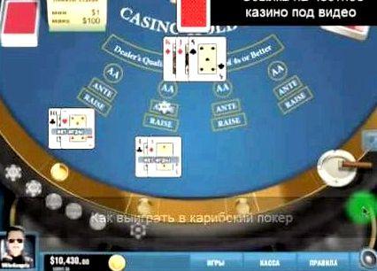 Играть в карты в покер с компьютером бесплатно казино 888 не могу войти