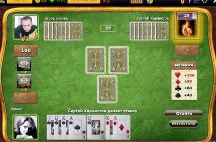бесплатные карточные игры тысяча