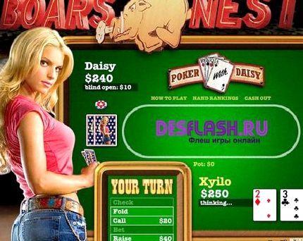 онлайн покер на раздевание