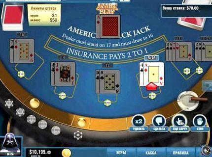 лучшее онлайн казино ответы