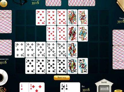 i девятка карты играть