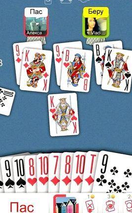 Книга азартные игры
