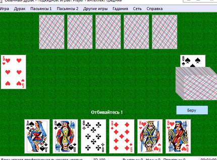 и бесплатно играть в игры карты солитер другие