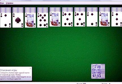 Игры азартные играть бесплатно