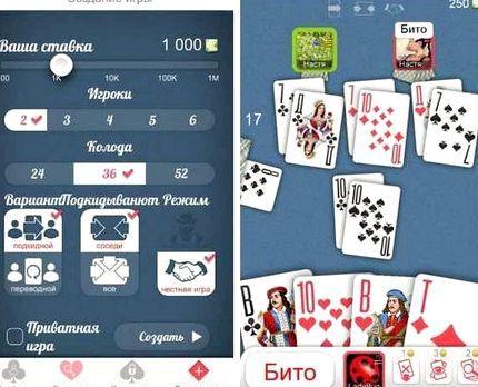 Карты играть онлайн на двоих мини рулетка онлайн играть бесплатно