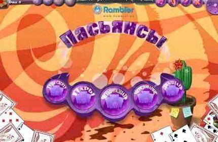 Поиграть бесплатно в игровые автоматы