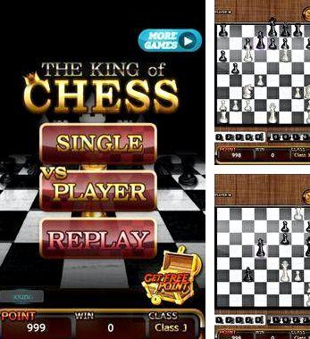 Шахматы на телефон скачать бесплатно на андроид