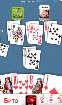 Гадание на игру в карты значение карт гадание на четырех королей