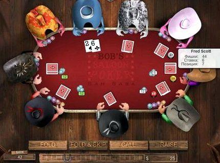 Скачать игру покер на компьютер не онлайн rar игровые автоматы